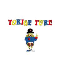 Tokige Ture